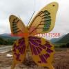 大型不锈钢彩色蝴蝶雕塑,公园蝴蝶雕塑,广场蝴蝶雕塑室外摆件