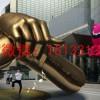 铸铜手雕塑,铸铜胳膊雕塑,铜雕塑生产厂家