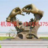 执子之手铜雕塑,广场景观铜雕塑,新疆铜雕塑厂家定制