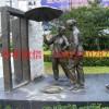 公园人物铜雕塑 夫妻人物铜雕塑