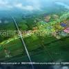 小镇农业一体化开发设规划设计公司