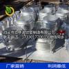 不锈钢法兰焊接补偿器膨胀节伸缩节波纹管拉杆球形旋转矩圆形蒸汽
