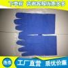 橡胶垫黑色加厚胶板防滑垫片胶皮减震绝缘胶垫工业橡胶板