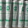 做防水卷材的【宇泽】--四川BAC自粘防水卷材厂家