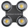 400W LED防水观众灯 四眼观众灯 LED面光灯 户外泛光灯 专业舞台