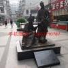 铜雕古代人物雕塑 城市街边人物景观雕塑