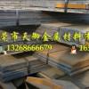 qt900-2球墨鑄鐵_天御金屬鋼鐵專業生產給水管材_廠家現貨