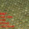 玉石保健床墊、北京玉石床墊、 北京托瑪琳床墊生產廠家︰