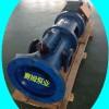 供应船用三螺杆泵HSNS1300-46装卸油泵