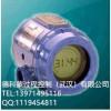罗斯蒙特3144温度变送器3144PD1A1E5B4M5C8Q4U2