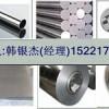 上海Alloy20钢管 Alloy20法兰 板材 现货