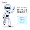智伴儿童成长机器人能带给一个家庭的都有什么?