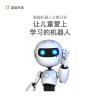 儿童学习机器人,智能语音机器人能给家庭带来哪些便利?