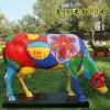 玻璃钢彩绘牛雕塑 园林动物雕塑