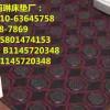 北京电气石床垫理疗床垫 磁疗床垫的作用 - 北京托玛琳床垫厂