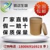 福建廠家直銷茶堿原料CAS號58-55-9