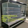 洛阳自助餐海鲜店食物保鲜节能省电冰台展示柜