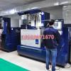 水切割加工西部机水割线切割加工可实现±0.001mm微细加工 东莞台进精密