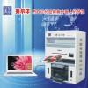 推荐印刷效果好速度快印宣传单的数码快印一体机