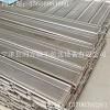 加工不锈钢304翻板链板 烘干输送机械专用冲孔翻板定制
