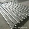 山东翻板链板 烘干机用不锈钢活动链板输送带 重载型翻板链板