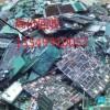 大岭山库存电子元件回收 库存废金属回收