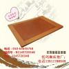 北京托玛琳床垫的作用、远红外线托玛琳负离子床垫、温热理疗床垫的功效: