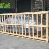 机械包装木架哪家好-鑫凯威木制品厂专业生产消毒卡板