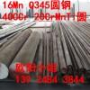 供应乐从3Cr13圆钢 3Cr13板料 可开割零售