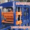 东莞专业维修废铁打包机 东普液压打包机维修保养