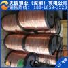 T1 T2电线电缆用高纯紫铜线 高导电电极高精紫铜线