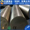 模具用高强硬度C17200铍铜棒 导电电极高精精密铍铜棒