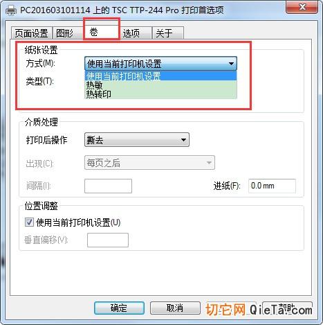wps6C6D.tmp.jpg