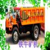 井下专用湿式制动胶轮车价格