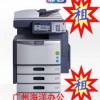 广州南沙区A3A4彩色黑白复印机租赁 打印机租赁