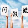 厂家直销模式 武汉名优美创商贸有限公司