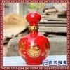 中国红陶瓷酒瓶 喜庆红釉婚宴陶瓷酒瓶