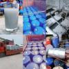 西安地铁隧道高模水玻璃专业生产厂家一手货源