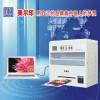 图文快印店免层压印PVC证卡的小型数码印刷机