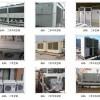 江苏高价回收各种电梯中央空调拆除变压器电机