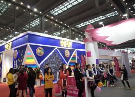2019中国(青海)国际幼教装备及用品展览会