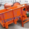 槽式给料机,矿山机械,选矿设备,槽式给料机生产厂家