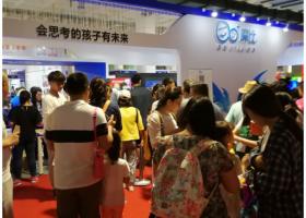 2019第二十二届科博会亲子产业展览会