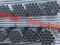 组图:精品钢管 (5图)
