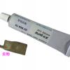 导电硅胶胶水KJ-998-50