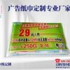 广西电信广告餐巾纸订制 选好印象