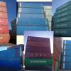 天津集装箱、二手集装箱出售出租