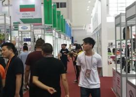 2019年宁波进口日用消费品展