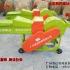 供应9Z-4大型揉丝机青贮铡草机传送带自动进料中小型铡草机碎草机