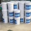 临沧混凝土养护剂厂家批发价1528-783-2719